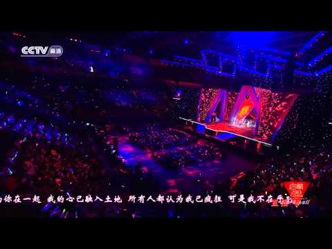 Leona Lewis - I See You - Bleeding Love - Live in China - CCTV - HD HIFI