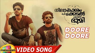 Neelakasham Pachakadal Chuvanna Bhoomi - NPCB Movie Full Songs - Doore Doore Song - Neelakasham Pachakadal Chuvanna Bhoomi