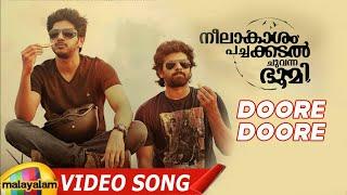 Anju Sundarikal - NPCB Movie Full Songs - Doore Doore Song - Neelakasham Pachakadal Chuvanna Bhoomi