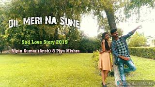 Dil Meri Na Sune Genius Movie Song Vipin Piya Hear