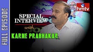 TRS MLC Kanne Prabhakar Special Interview | Weekend Interview  | hmtv News