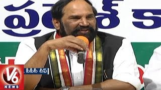 TPCC Chief Uttam Kumar Reddy Criticizes CM KCR Over Reservation Hike