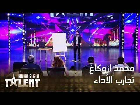 Arabs Got Talent - المغرب - محمد ازوكاغ thumbnail