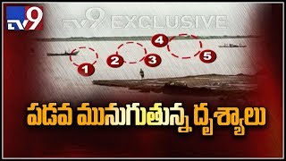 East Godavari boat capsize live visuals - Exclusive