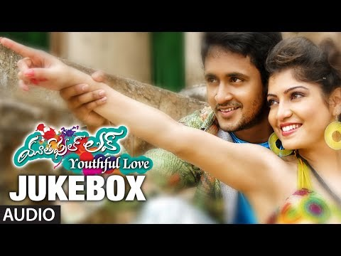 """Youthful Love"" Full Songs 