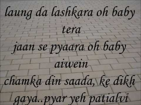 Laung Da Lashkara lyrics onscreen