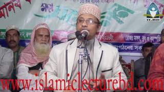 আজকের বিজ্ঞান ও রাসূলের হাদীস ! Mufti Kazi Ibrahim