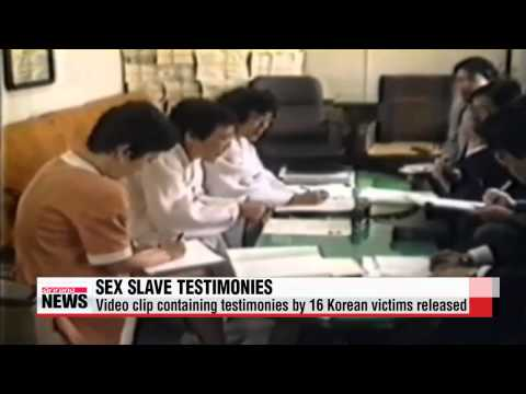 Video Clip Containing Sex Slaves′ Testimonies Revealed   日 위안부 증언 청취 영상 공개...′명백 video