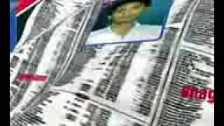 শিসে কাটা দিল মেরা ( মাহামুদুন নবী চৌধুরী, আমবাড়ী দিনাজপুর)