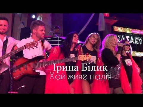 """Гаврючкова Ганна - """"Хай живе надія"""" FunnyCat.TV"""