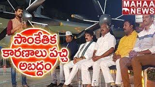 CM Chandrababu Playing Drama Over AP Budget: MLA Karanam Dharma Sri |#PrimeTimeWithMurthy