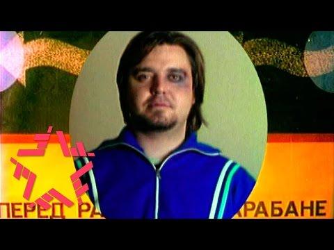 Трубецкой Ляпис - Спорт прошел