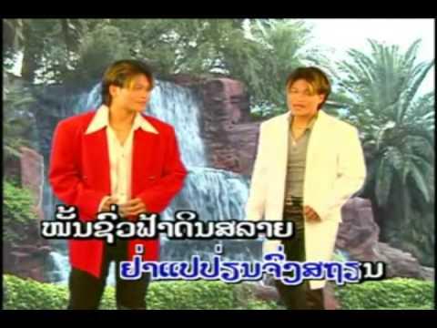 Laos Song On HD(Air:Jam Jai Jang)