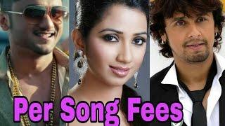 Per Song Fees Of Top Bollywood Playback Singers   Sonu Nigam   Arijit Singh   Honey Singh   Atif  