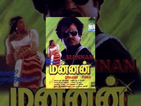 Rajinikanth's Mannan Tamil Full Movie : Vijayashanti, Kushboo Sundar video