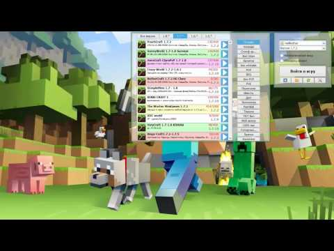 Minecraft dating server 179