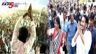 బీసీలతో జగన్ ఆత్మీయ సమ్మేళనం.. | 64th Day Praja Sankalpa Yatra | 9PM Prime Time News