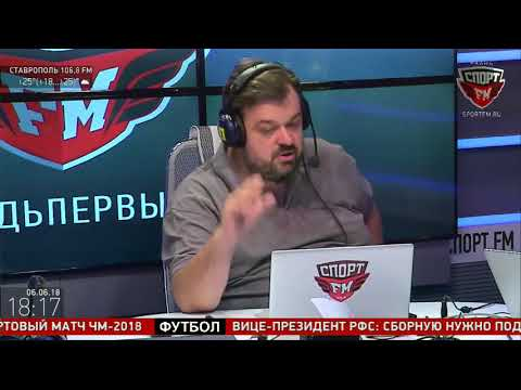 100% Футбола. А.Уткин о Черчесове, сборной и Кариусе. 06.06.2018