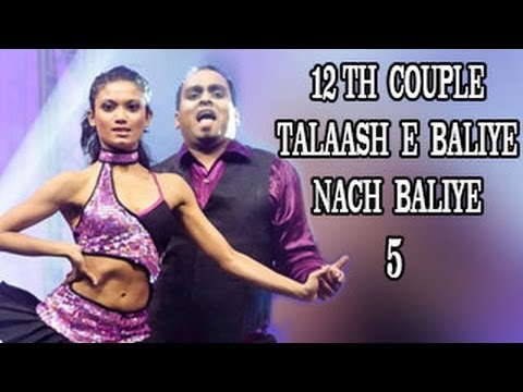 NACH BALIYE 5 - 12th Talaash E Baliye COUPLE SELECTED 10th February 2013 FULL EPISODE