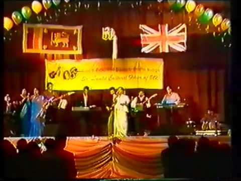 Nandana Vindana Show In London 1998 video