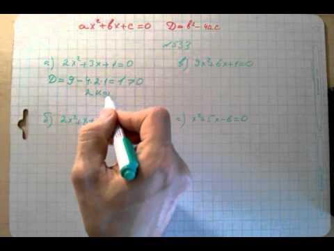 Ответы по алгебре 8 класс Макарычев