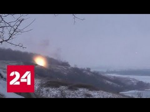 ВСУ четвертые сутки ведут обстрел Дебальцева
