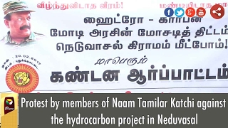 Protest by members of Naam Tamilar Katchi against the hydrocarbon project in Neduvasal