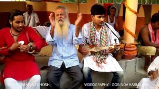 প্রভাতী ||  জয়গুরু নিত্যানন্দ গৌর হরি হরিবোল  || ANATH BANDHU GHOSH.