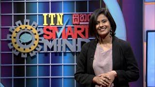 ITN Smart Mind - (2021-06-20)   ITN