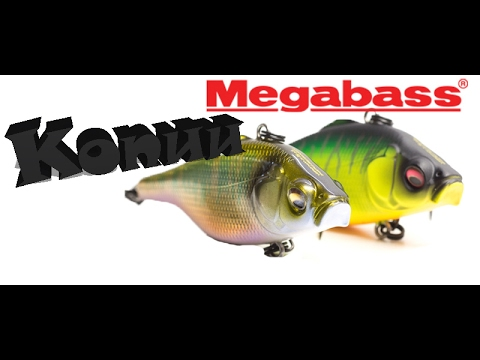 лучший воблер от мегабасс видео