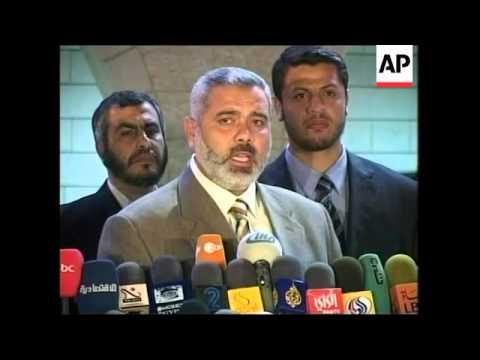 Six Palestinians killed in Israeli missile strike