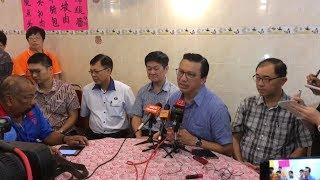 MCA veep Lee Chee Leong to contest in Kampar