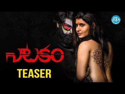 Natakam Official Teaser || Ashish Gandhi, Ashima Nerwal, Sai Kartheek, Kalyanji Gogana