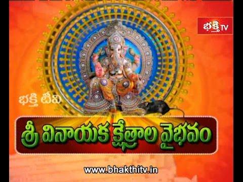 Popular Lord Ganesha Temples - Vinayaka Chavithi Special Program_Part 1
