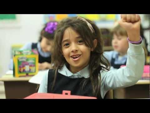 Bnos Menachem Raffle clip