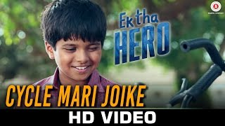 Cycle Mari Joike - Ek Tha Hero | Ayush K, Amita P, Ashwini K | Sandeep Batraa, Jui Parth T, Arpita M