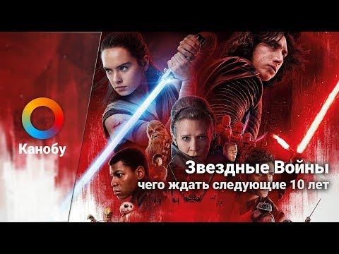 HYPE NEWS [03.11.2017]: 10 лет Star Wars, скидка на Battlefront 2, NFS: Payback уже доступна