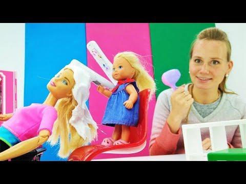 Штеффи делает прическу Барби. Видео для девочек