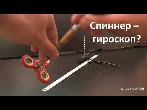 Как сделан акселерометр