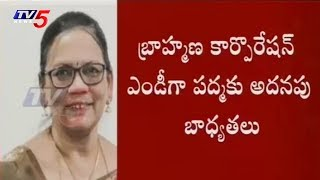 M Padma Appointed as Kanaka Durga Temple EO