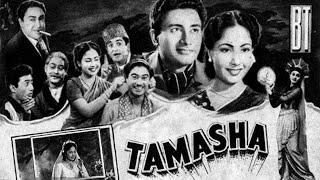 "download lagu ""tamasha""  Full Movie  Dev Anand  Meena gratis"