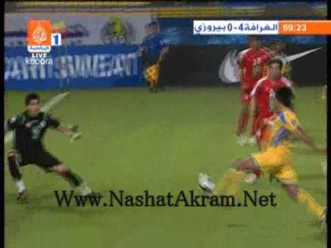 Nashat's assist & Goal Vs Piroozi, Iran. Game ended 5-1 Al Gharafa.