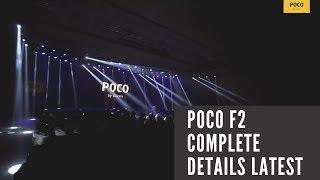 Poco f2 all leaks uptill now.👍👍🔥🔥🔥