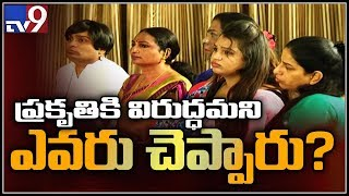 Who says we are against nature? : Transgender Chandramukhi with Jaffer - TV9