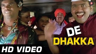 De Dhakka - Title Song | De Dhakka | Full Song | Popular Marathi Song