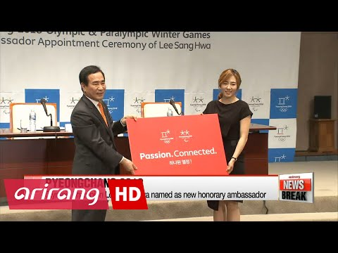 Olympic champion Lee Sang-hwa honorary ambassador Pyeongchang 2018