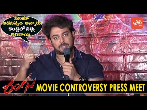 Tanish Speech at Rangu Movie Controversy Press Meet | Priya Singh | Tollywood | YOYO TV Channel