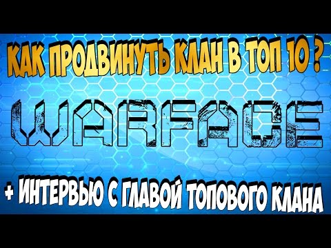 Warface Предметы поставщиков теперь бесплатные? на tubethe.com