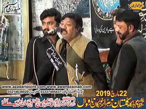 Zakir 2  majlis aza 22 march 2019 Narowal