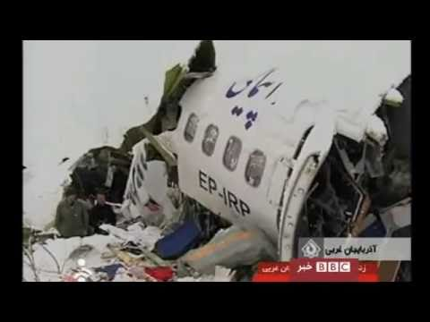BBC Report - Plane Crash in Iran - Boeing 727 had a history of crashing 10 years ago